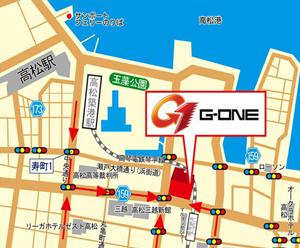 gonechizu