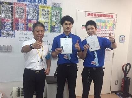 脇町モザイク HP用 2