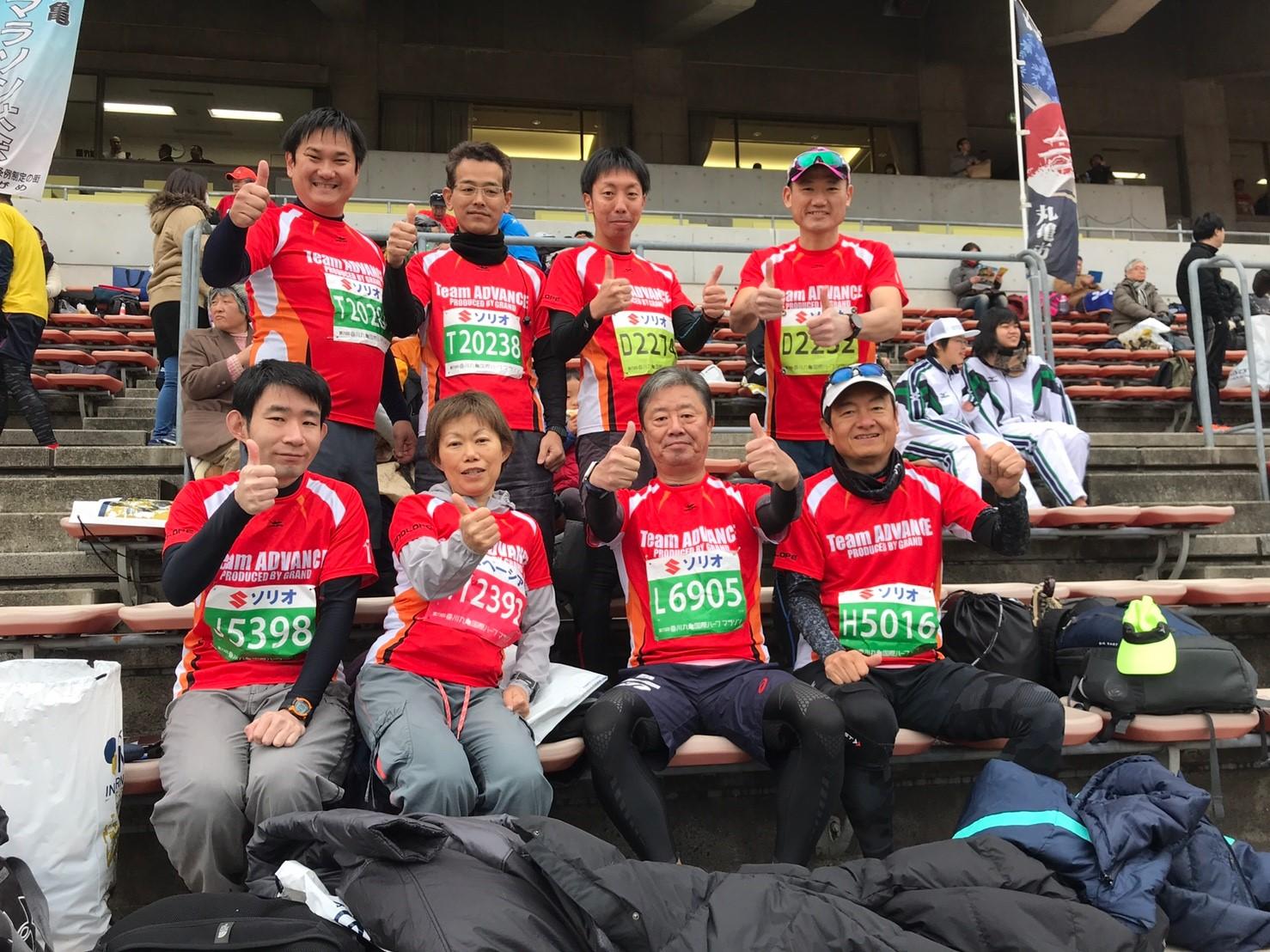 丸亀国際ハーフマラソン2019.2.3_190205_0035