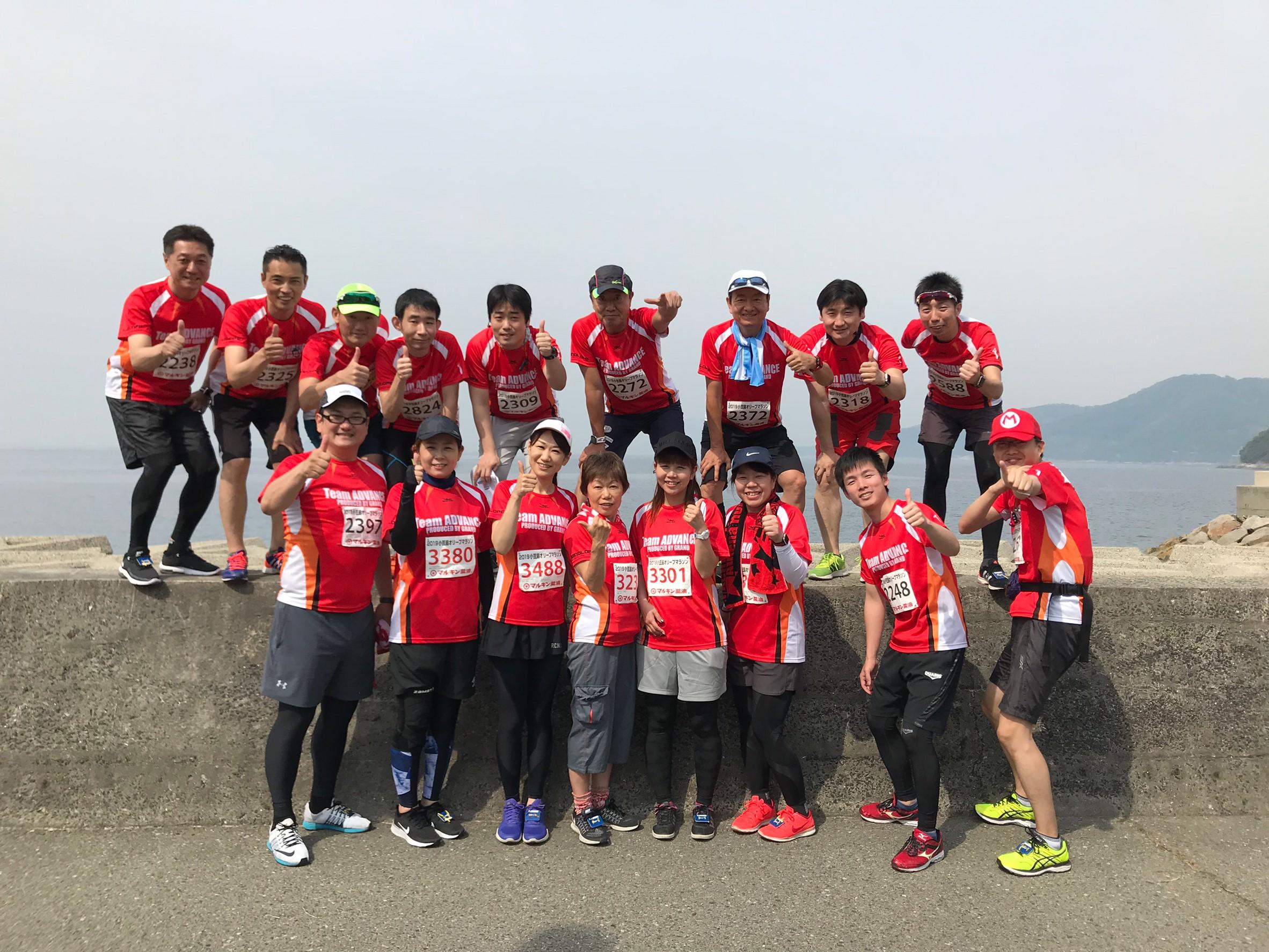 2019 小豆島オリーブマラソン_190606_0007