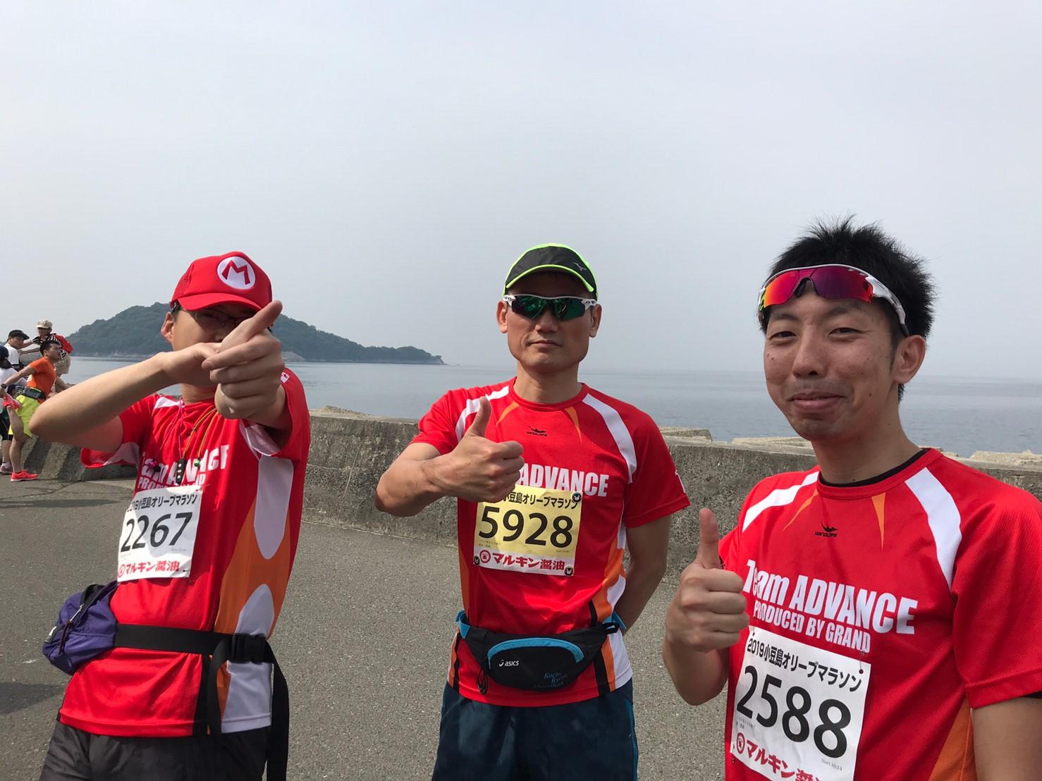 2019 小豆島オリーブマラソン_190606_0016