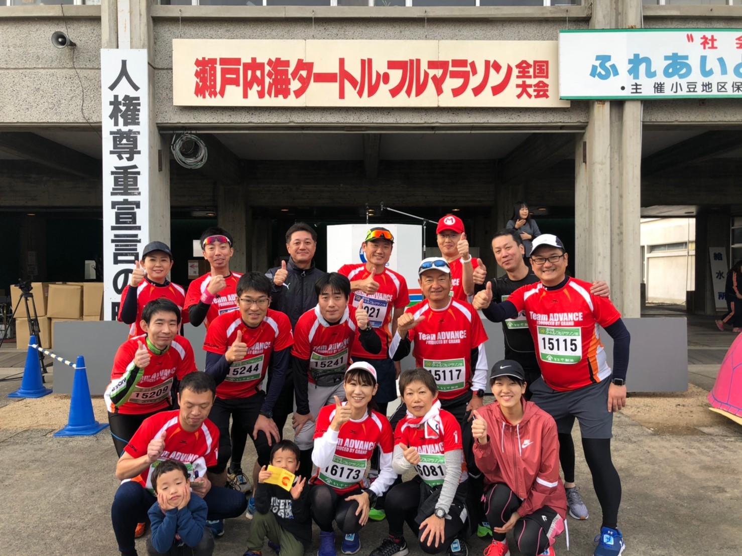 小豆島タートルマラソン2019_191128_0017